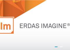 Σεμινάριο ERDAS στο πλαίσιο του 12ου Διεθνούς Συνεδρίου της Γεωγραφικής Εταιρίας (ΑΛΛΑΓΗ ΘΕΣΗΣ ΛΟΓΩ ΚΑΤΑΛΗΨΕΩΝ)